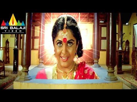 Cara Majaka Movie Ramyakrishna Avataram Scene | Geethika, Sangeetha | Sri Balaji Video