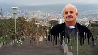 Тбилиси. В плену воспоминаний