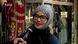 بامداد خوش - خیابان - دیدار سمیر صدیقی از عطر فروشی شهر نو در شهر کابل