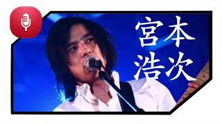 2009.5 荘口彰久.