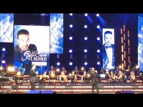 Юбилейный концерт Сергея Жилина. Ведущий Д.Нагиев!