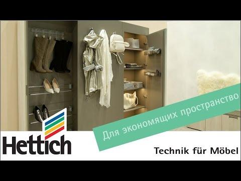Для экономящих пространство: узкий шкаф для обуви в прихожей