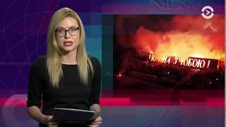 Белый дом об аннексии Крыма и санкциях // Итоги дня // 03.07.18