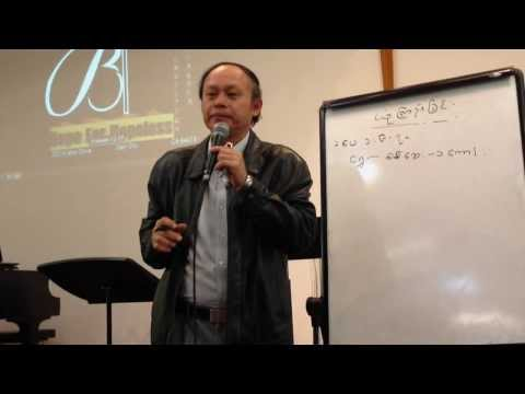 BURMESE CHRISTIAN FAMILY CHURCH OF BAY AREA,DALY CITY