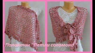 """Палантин """"Петли соломона с листочками"""",crochet scarf,( шаль №80)"""