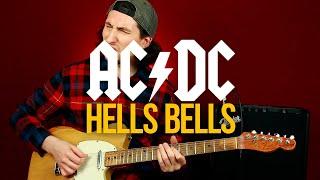 Как играть Hells Bells AC/DC на гитаре