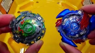 (Hasbro) Beyblade Burst BATTLE!! Kerbeus K2 vs Valtryek V2