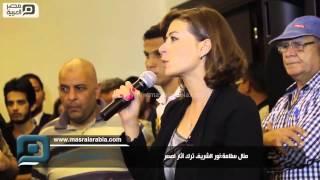 مصر العربية | منال سلامة:نور الشريف ترك آثار لمصر