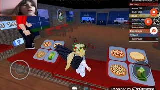 Полина играет в роблокс пиццерия||2 Si
