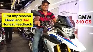 BMW 310 GS First Impression and Honest Feedback
