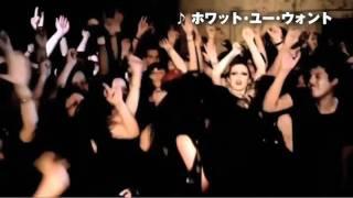 エヴァネッセンス最新アルバム『エヴァネッセンス』より「ホワット・ユ...