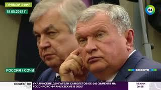 Розы, русская речь... Знаковая встреча Путина и Меркель
