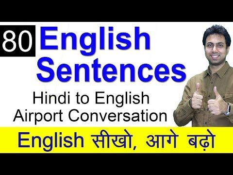 80 English Speaking Practice Sentences | How to Speak English at Airport | Awal