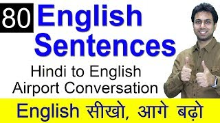 80 English Speaking Practice Sentences | How to Speak English at Airport | Awal
