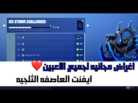 fortnite hidden matchmaking