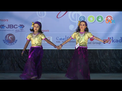 AMBILI MAMANU KAMBILI FOLK DANCE - ROSE THOMAS AND DIYA RAJESH