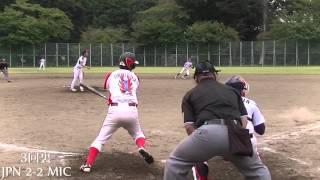 SWBCJAPAN VS (株)ミックコーポレーション様 2015.10.10 thumbnail