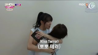 Download Video Gfriend Jung Yerin is the gay we deserve // Gayerin kissing terror moments MP3 3GP MP4