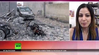 Эксперты об ударе США по мечети в Сирии  Америке не хватает координации действий