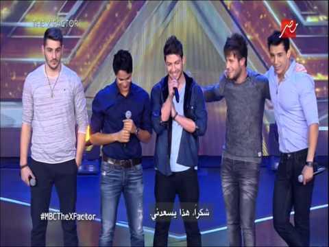 "The❤5 ""عارفة احلى حاجة فيگي"" The X Factor"