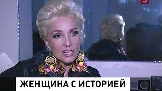 Лайме Вайкуле 60 лет