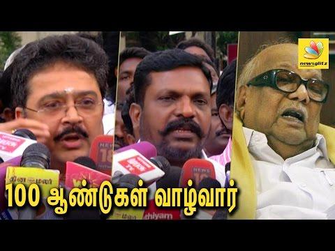 கருணாநிதி 100 ஆண்டுகள் வாழ்வார் : SV Sekar Speech on Karunanidhi | Thirumavalavan, Hospital