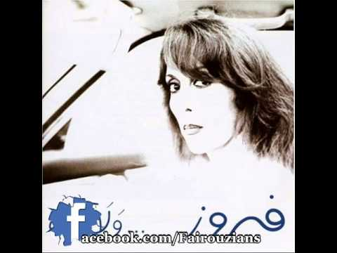 Fairouz Ya Mariam