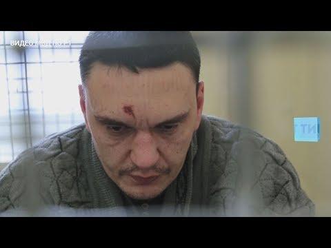 Появилось видео из изолятора, где содержится предполагаемый убийца нижнекамки Гульшат Котенковой - видео онлайн