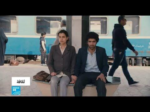 أفلام عربية في الصالات الفرنسية هذا الأسبوع  - 16:55-2019 / 2 / 20