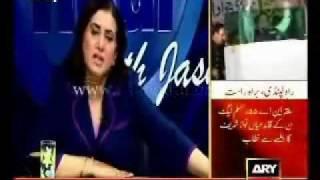 Anchor Nay Khud Hi Khedia