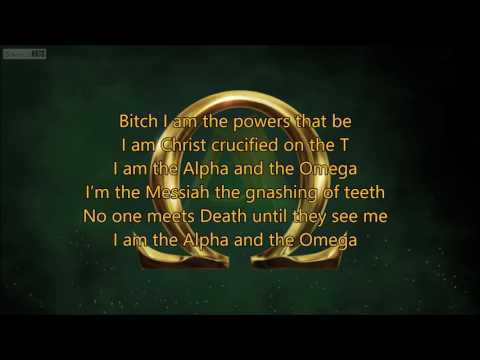 Alpha and Omega by King 810 Lyric Video