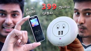 399 ரூபாய் முதல் Amazon Gadgets | 5 Unique Gadgets on Amazon Under Rs. 1000/- | Top 10 Tamil