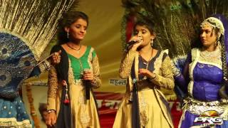 Aaj Mahare Mande Ra Mitha Mor Bole    PRIYA & PRITI    श्री सोनाणा खेतलाजी जूनी धाम 2017    PRG HD