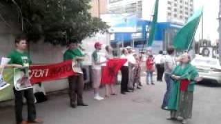 Пикет в поддержку народа Ливии 26 июля 2011 года