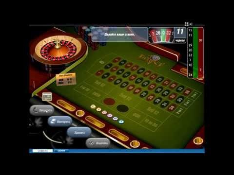 онлайн казино с минимальной ставкой 10 центов