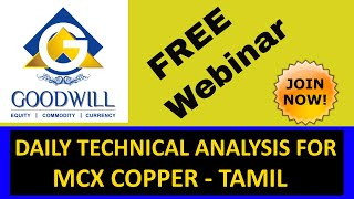 MCX COPPER TRADING TECHNICAL ANALYSIS APRIL 18 2017 IN TAMIL