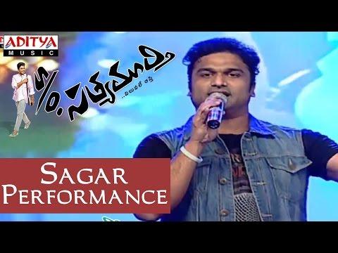 Sagar (Dsp's Brother) Performance at S/o Satyamurthy Audio Launch || Allu Arjun, Samantha