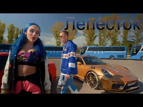 MIA BOYKA ft. T-killah - Лепесток (DJ Prezzplay & DJ S7ven Remix) (Radio Edit)