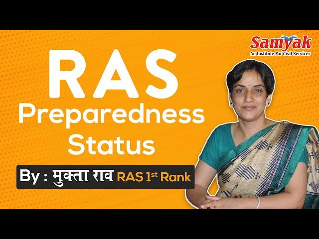 Preparedness Status | परखिए ! आपकी तैयारी का स्तर | By RAS 2018 Topper Mukta Rao | SAMYAK