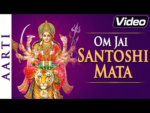 Om Jai Santoshi Mata - Popular Aarti in Hindi with Lyrics