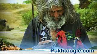 1 Karan Khan Chinar Rahman Baba Rubai   YouTube