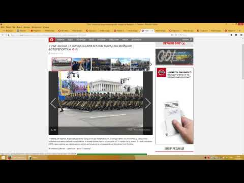 Ukrainian news media runthrough - 2017 09 13