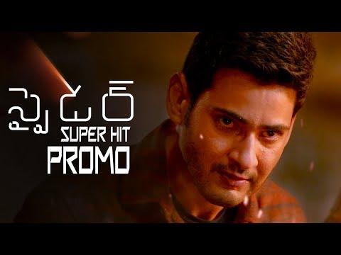 SPYDER Movie Super Hit Promo | Mahesh Babu...