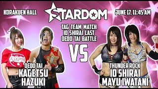 Stardom - Io Shirai's last match - Oedo Tai vs Thunder Rock - Highlights