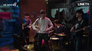 Be mine - Pop Jirapat - Ost Song from Tharn Type the Series