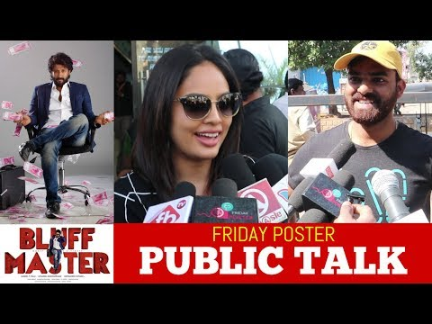 Bluff Master Public Talk | Bluff Master Review & Rating | Satya Dev, Nandita Swetha | Friday Poster