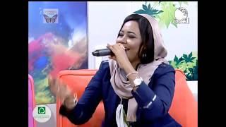 مكارم بشير - ما من عوايدك - سهرة حباب العيد ثاني ايام عيد الفطر 2017م
