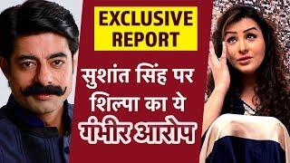 Shilpa Shinde  Sushant Singh      EXCLUSIVE   Bigg Boss  Pinkvilla