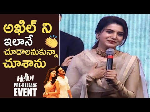 Akkineni Samantha Emotional Speech @ Hello Movie Pre Release Event | TFPC