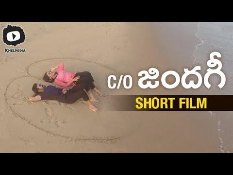 Care of Zindagi Telugu Short Film | Latest Telugu Short Films 2018 | C/O Zindagi | Khelpedia
